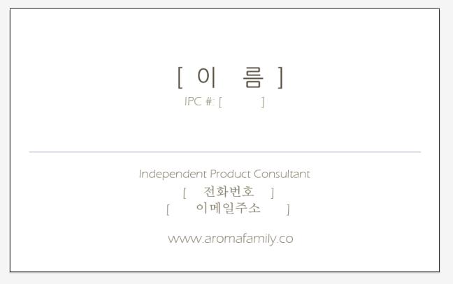 명함 뒷면_샘플